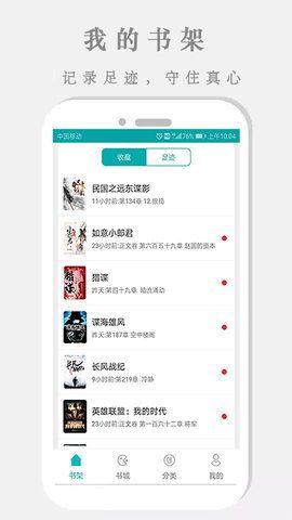 大V阅读官方手机版app下载图1: