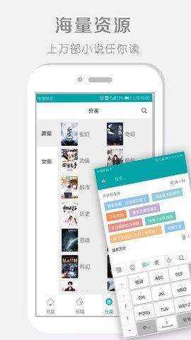 大V阅读官方手机版app下载图2: