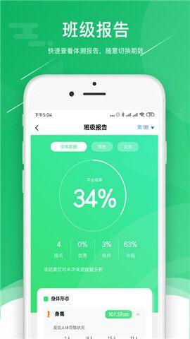 小能老师app官网版软件下载图4: