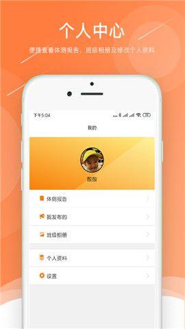 小能老师app官网版软件下载图3: