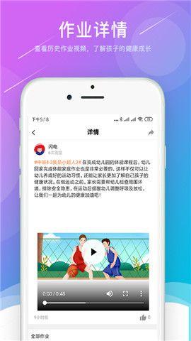 小能老师app官网版软件下载图1: