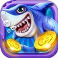 3D鱼鱼乐2官网版