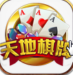 新天地app安卓版下载 v1.0.1