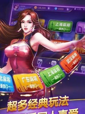 地主大人游戏app官网网址下载图片2