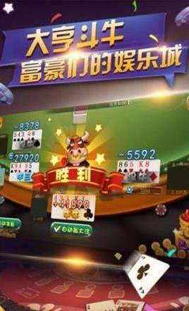地主大人游戏app官网网址下载图片3