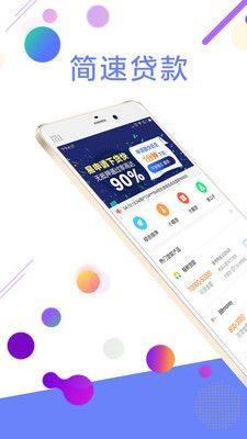 随e借app图2