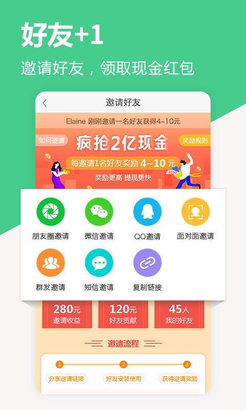 中青看点官方app下载安装图4:
