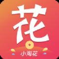 小淘花app