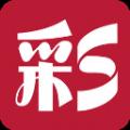 皇家競彩app
