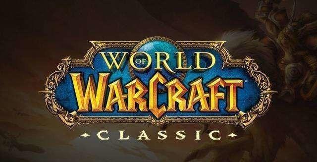 魔兽世界怀旧版官方网站客户端下载正式开放版图1: