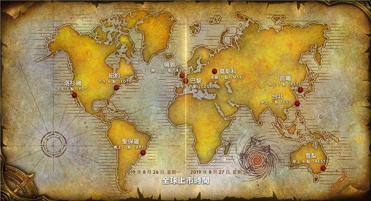 魔兽世界怀旧版官方网站客户端下载正式开放版图3: