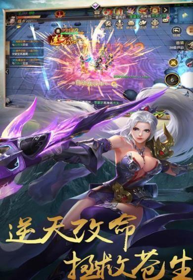 乱世魔君游戏官方网站下载正式版图4: