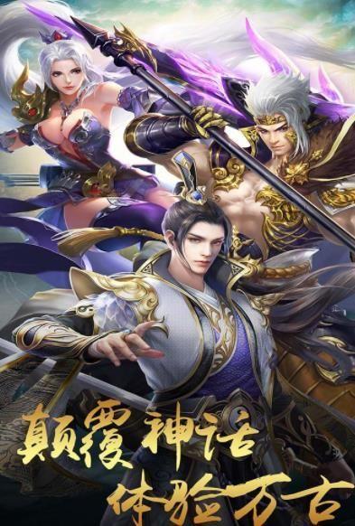 乱世魔君游戏官方网站下载正式版图3: