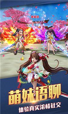 一恋永恒手游官方网站下载安卓版图1: