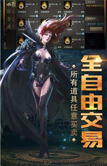 浮空之门手游官网版安卓下载图3: