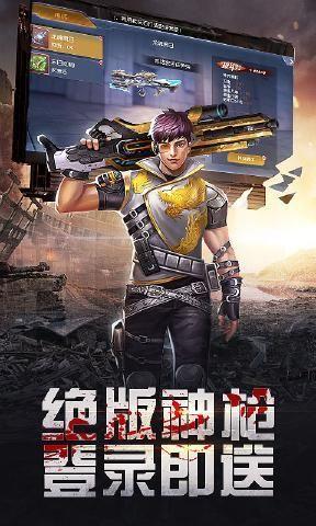 危城逃离游戏官网安卓版下载图2:
