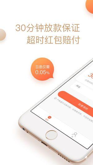 聚星钱包系列入口app官网下载图2: