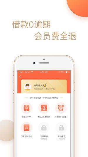 聚星钱包系列入口app官网下载图4: