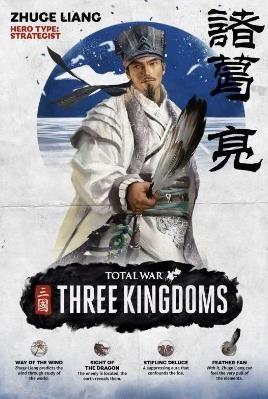 三国全面战争之全战三国无限金币中文内购修改版3dm下载图1: