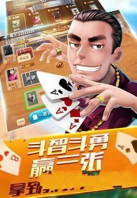 万豪斗牛安卓手机官方版下载图片1