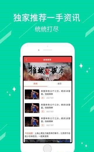 758彩票官方app下载图2: