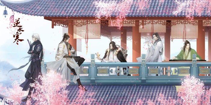 《遇见逆水寒》亮相网易520:公布6月5日甜蜜公测![视频][多图]图片2
