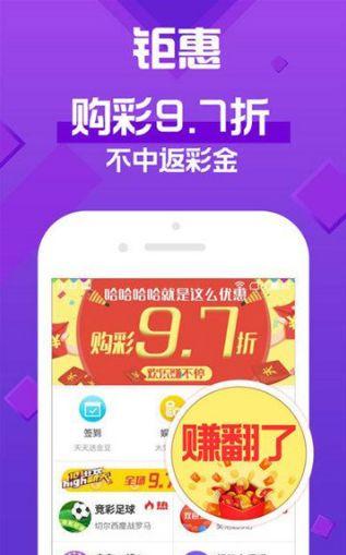 758彩票官方app下载图4: