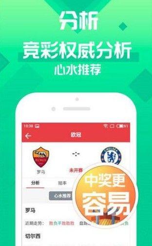 758彩票官方app下载图1: