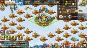 梦幻西游手游九黎之墟5月20日战火重燃!第二赛季玩法全新升级图片3