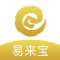 易来宝官网平台app下载 v1.0