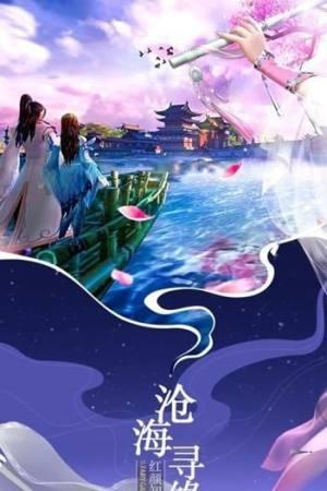 九转玄天诀手游官方网站下载安卓版图片1
