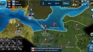 Glory of War官网版图2