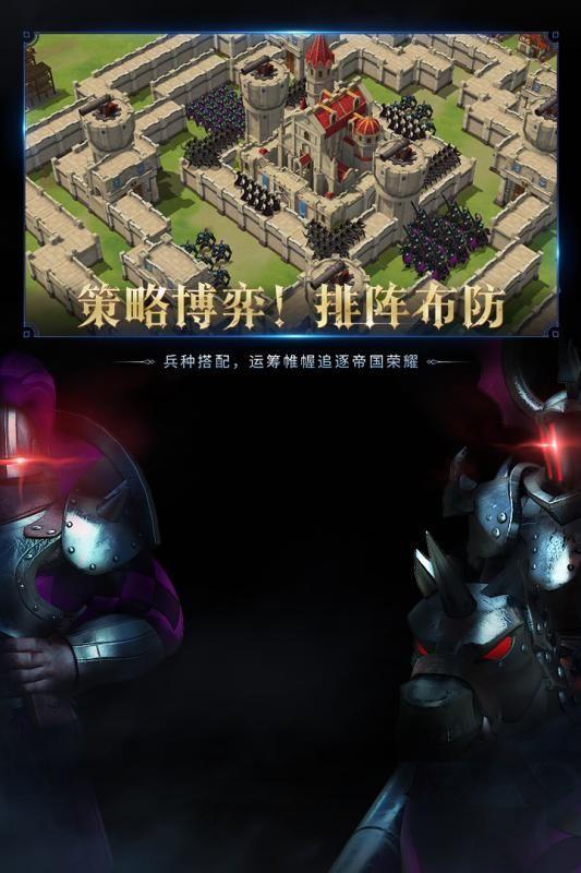 权力与纷争网易游戏官方网站正版下载图3: