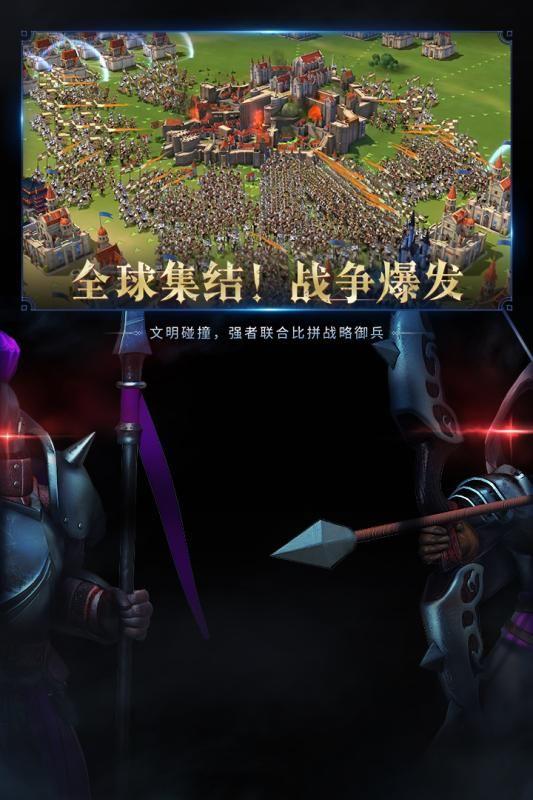权力与纷争网易游戏官方网站正版下载图2: