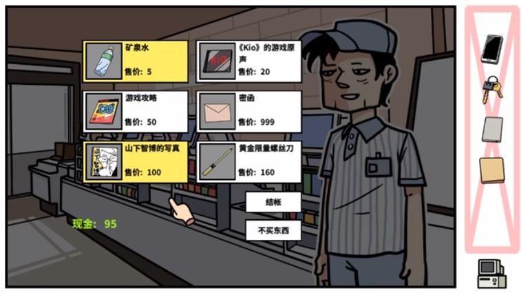 中国BOY宅男的人间冒险游戏官方网站下载安卓版图2: