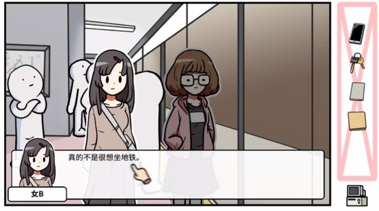 中国BOY宅男的人间冒险游戏官方网站下载安卓版图3: