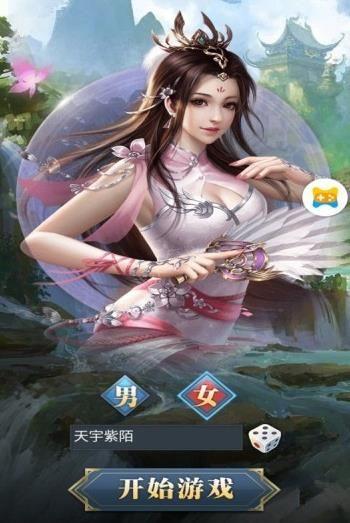 风云独霸天下手游官方网站下载安卓版图2: