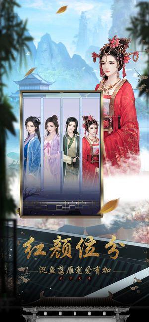 智斗小县令游戏官方网站下载正式版图片1