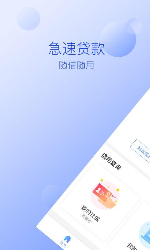 荔枝钱包官方app下载图1: