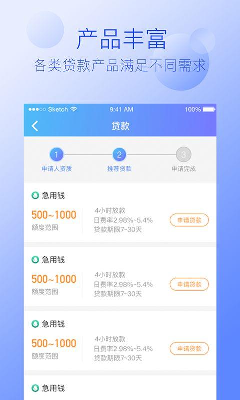 荔枝钱包官方app下载图3: