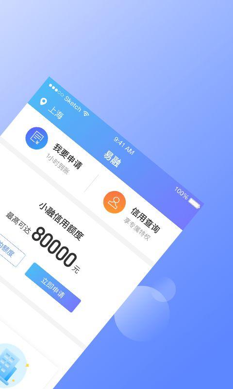 荔枝钱包官方app下载图2: