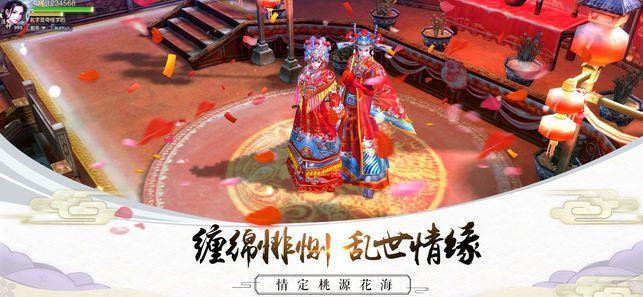 凌天传游戏官方网站下载正式版图片4