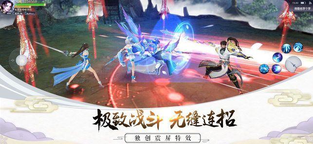凌天传游戏官方网站下载正式版图片1