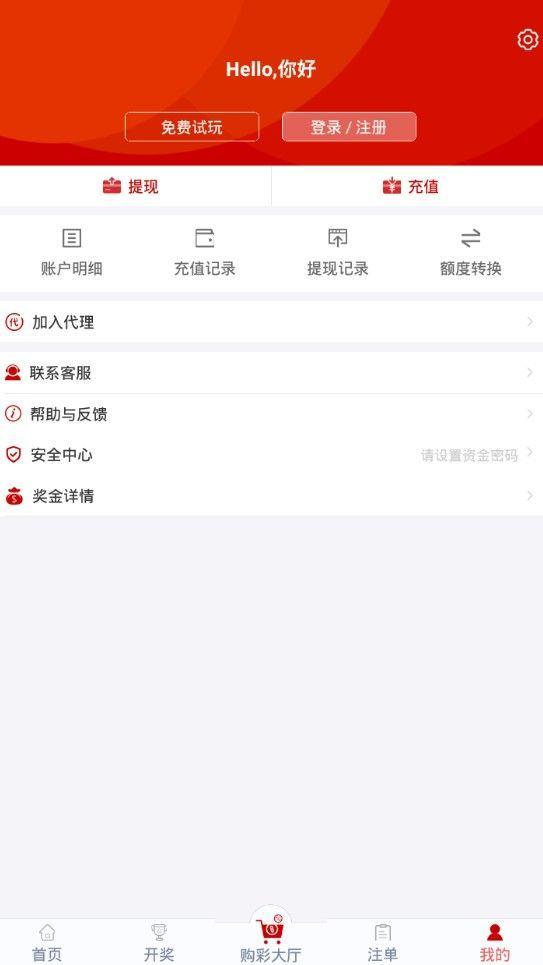 天下釆彩与你同行香港免费资料大全版百度下载图1: