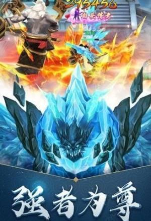 苍穹传之蜀山奇侠官网版图4