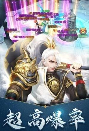 苍穹传之蜀山奇侠官网版图1
