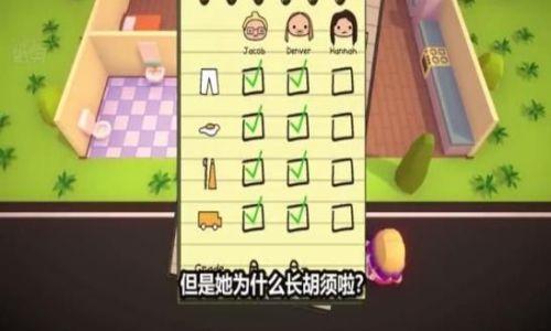 送三个熊孩子上学的游戏手机版下载图4: