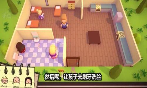 送三个熊孩子上学的游戏手机版下载图2: