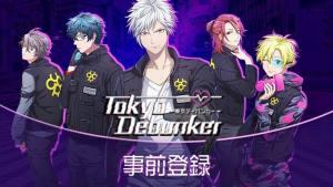 Tokyo Debunker手游官网国服版图片2