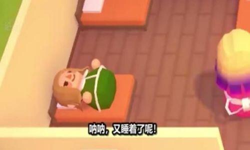 送三个熊孩子上学的游戏手机版下载图3: